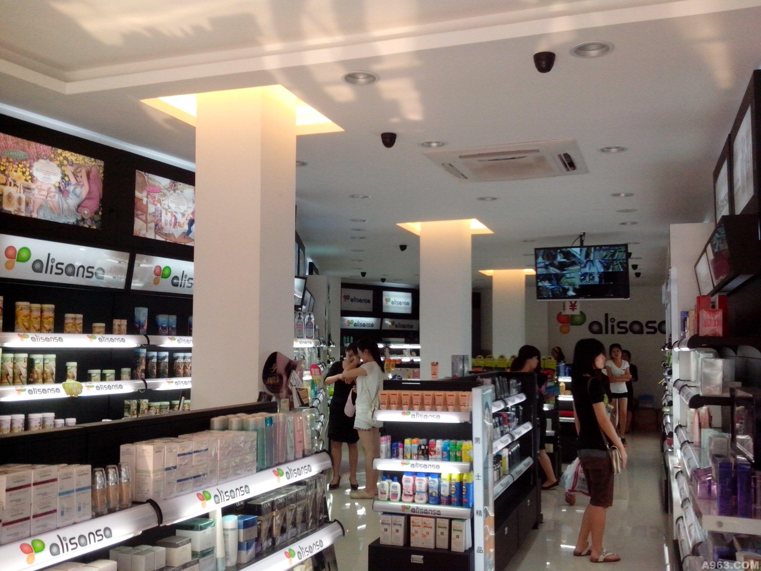雅丽莎莎化妆品店 高清图片