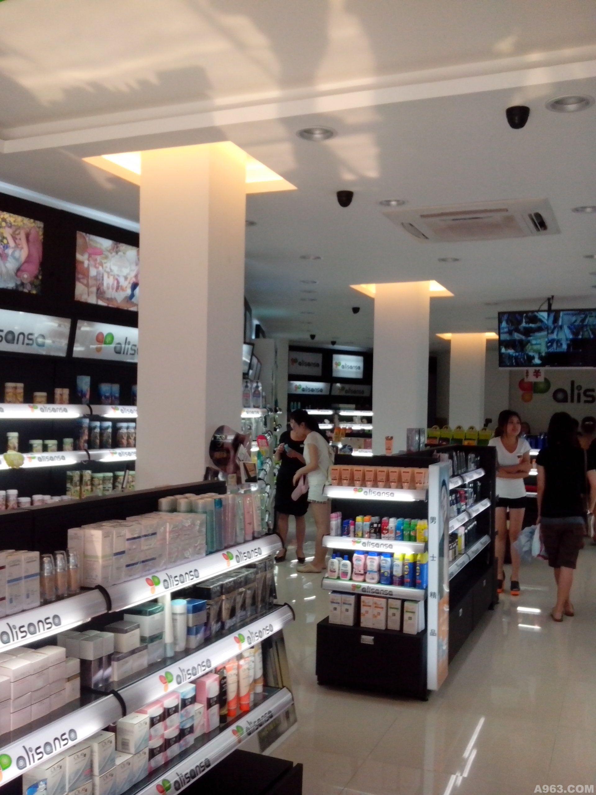 雅丽莎莎化妆品店